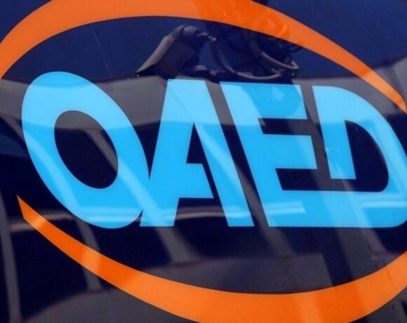 ΟΑΕΔ: Παράταση στο πιλοτικό πρόγραμμα κατάρτισης εργαζομένων στον τουρισμό