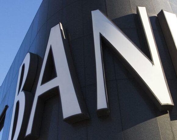«Ποδαρικό» στο 2021 με χρεώσεις στους καταθέτες – Το ισπανικό πείραμα και η αντίδραση στις εγχώριες τράπεζες