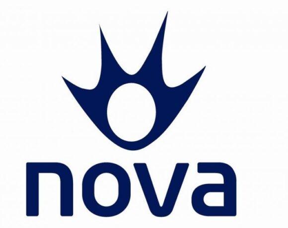 Προβλήματα στο δίκτυο ίντερνετ της Nova Forthnet