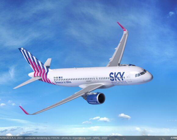 Πτήσεις εξωτερικού ξεκινάει η SKY express   3 νέοι προορισμοί την Άνοιξη