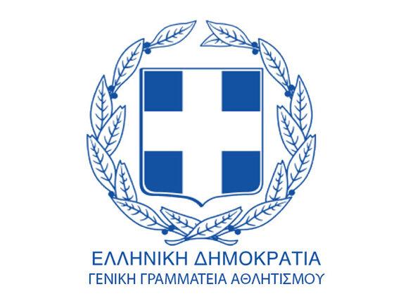 Στο ΦΕΚ η απόφαση για την οικονομική ενίσχυση