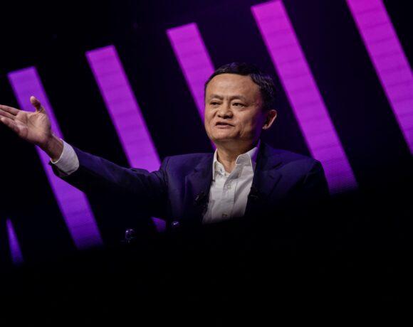 Τζακ Μα: Πώς το κινεζικό πολιτμπιρό έχασε την υπομονή του με τον Μr Alibaba