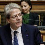 Τζεντιλόνι: Καλά τα νέα τα οποία άξιζε η Ελλάδα παρά τη δύσκολη κατάσταση