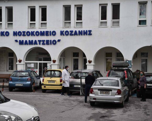 Τι ισχύει από σήμερα στην περιφερειακή Ενότητα Κοζάνης
