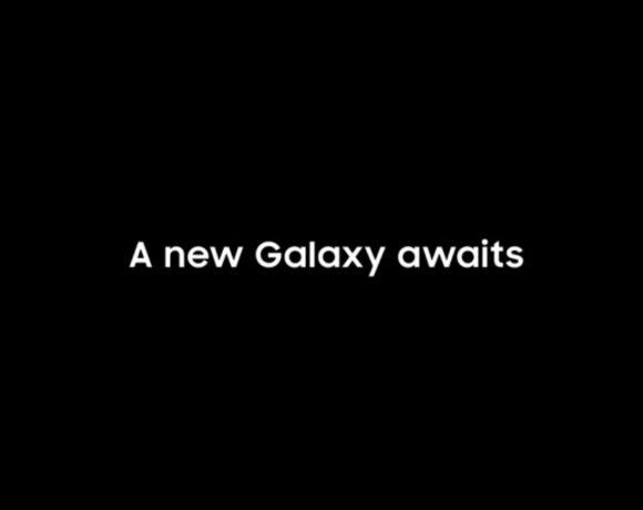 Το πρώτο teaser της σειράς Galaxy S21 με μία αναδρομή στο παρελθόν