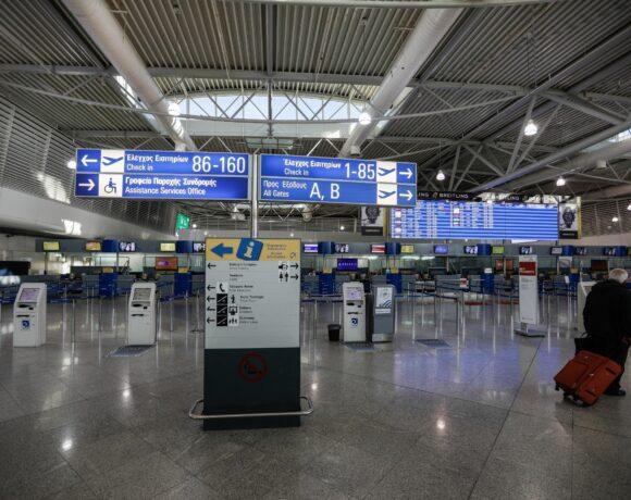 ΥΠΑ: Πρωτοφανής πτώση για ένατο μήνα στα ελληνικά αεροδρόμια – Πτώση 68,7% στο 11μηνο