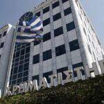 Χρηματιστήριο Αθηνών: Επιλεκτικές κινήσεις στο άνοιγμα οδηγούν τον δείκτη πιο ψηλά