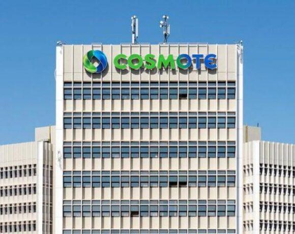 Cosmote: Νέα επένδυση 123 εκατ