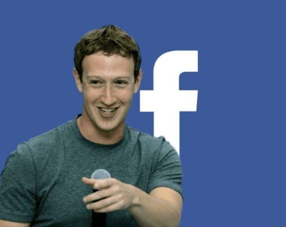 Facebook: Φουλάρει μηχανές για το λανσάρισμα του δικού της «κρύπτο» το 2021