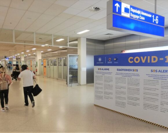 Greece Cuts Covid-19 Quarantine Time for Incoming Travelers to 3 Days