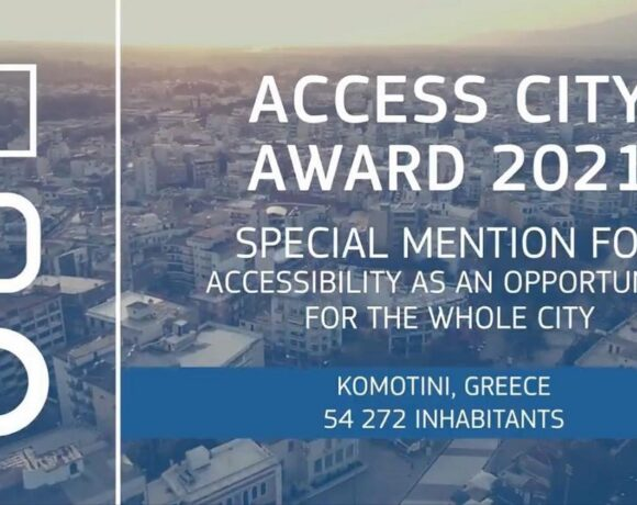 Komotini Receives Special Honor for Accessibility Initiatives