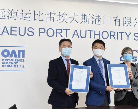 Piraeus Port Authority Gets 3 ISO Management System Certificates from Lloyd's Register