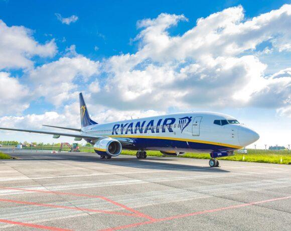 Ryanair: Νέα πτήση Βενετία – Ρόδος από τις 2 Ιουνίου