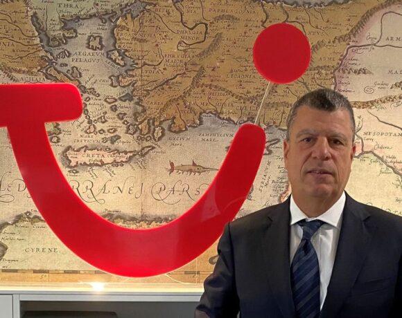 TUI Group Announces Resignation of George Dimas