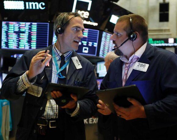 Wall Street: Μικρή άνοδος με τις προσδοκίες από το Κογκρέσο