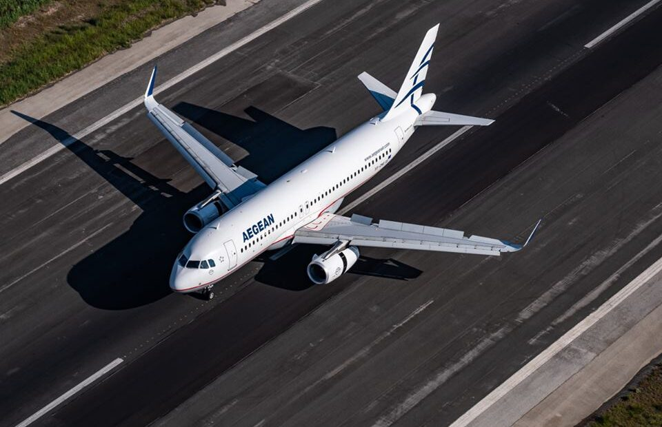 AEGEAN Introduces New Voucher Option for Greater Flexibility