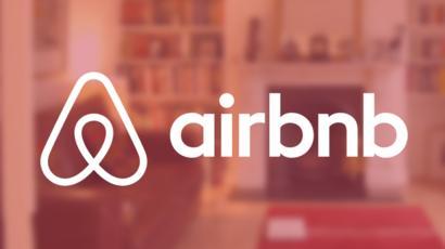 Airbnb: Aκυρώνει τις κρατήσεις στην Ουάσινγκτον για την ορκωμοσία Μπάιντεν