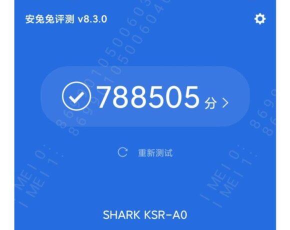 Black Shark 4: Ο νέος Βασιλιάς του AnTuTu με 788