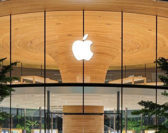 Έσοδα ρεκόρ για την Apple, πάνω από 1 δισ