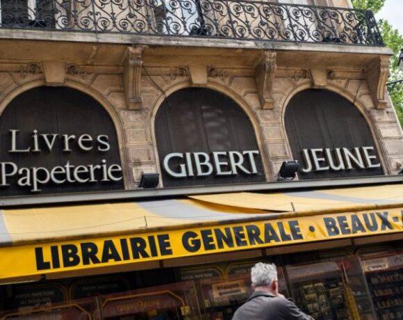 Γιατί ένα ιστορικό βιβλιοπωλείο κατεβάζει οριστικά ρολά