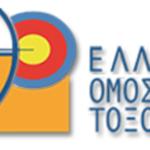 Δήλωση στήριξης στη Μπεκατώρου από την ΕΟΤ