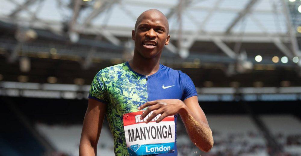 Εκτός Ολυμπιακών ο Μανιόνγκα για παραβίαση του κώδικα αντί-ντόπινγκ