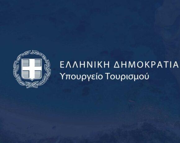 Ελληνικός τουρισμός & Covid-19: 10 απαντήσεις για τα περιοριστικά μέτρα