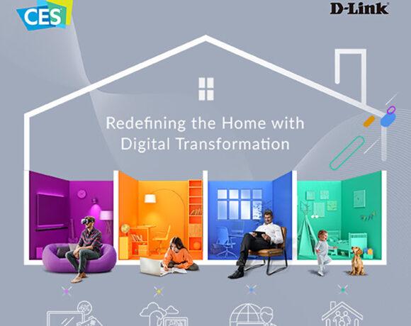 Η D-Link επανακαθορίζει το Smart Home και την απομακρυσμένη εργασία στην CES 2021
