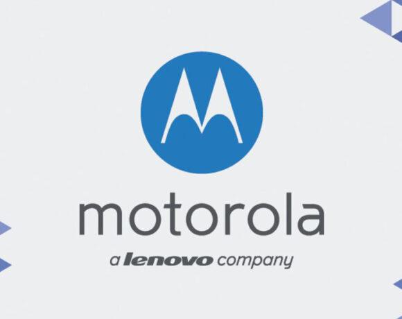 Η Motorola παρουσιάσει τη δική της ασύρματη φόρτιση από απόσταση