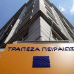 Η Trastor πλειοδότης 7όροφου κτιρίου γραφείων της Τράπεζας Πειραιώς αξίας 17,1 εκατ