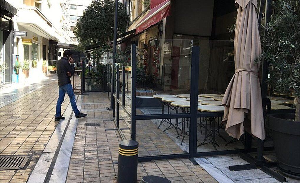 Κτηματαγορά: Αυξήθηκε η διαθεσιμότητα επαγγελματικών ακινήτων κατά 17,36% στο κέντρο της Αθήνας το τελευταίο δίμηνο