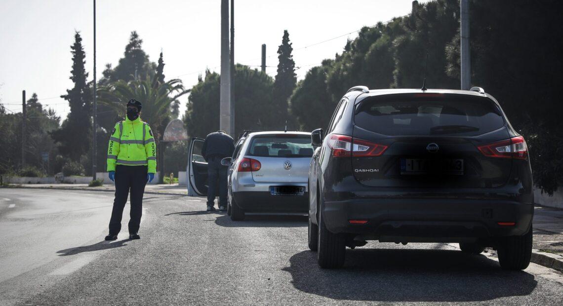 Μετακίνηση εκτός νομού: Πότε θα επιτραπεί – Οι αλλαγές από σήμερα 25 Ιανουαρίου