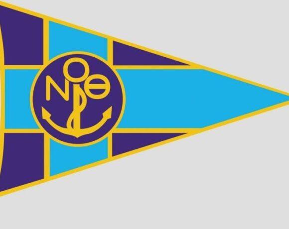 ΝΟΘ: «Τα μέλη του ΔΣ της ΕΙΟ να σταθούν στο ύψος των περιστάσεων»