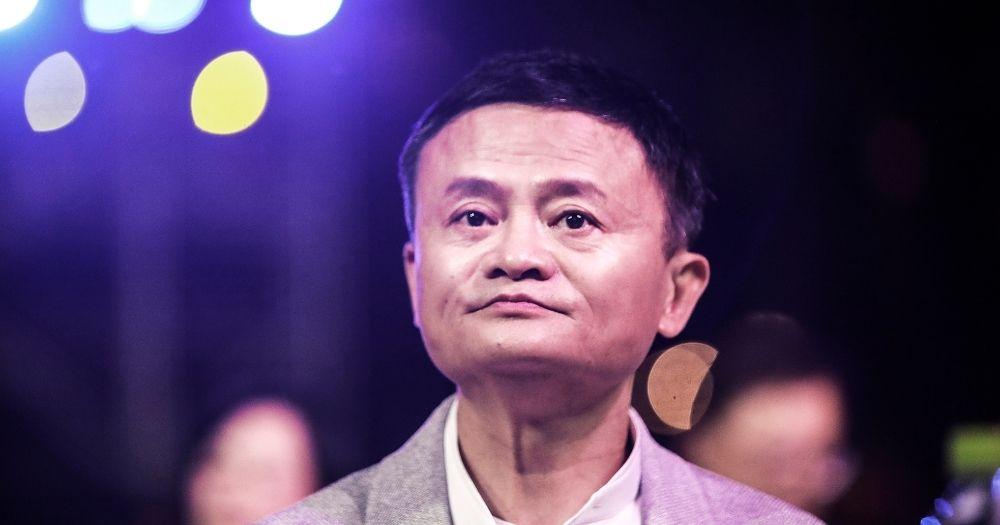 Ο Τζακ Μα, ιδρυτής του Alibaba Group αγνοείται εδω και μερικές εβδομάδες