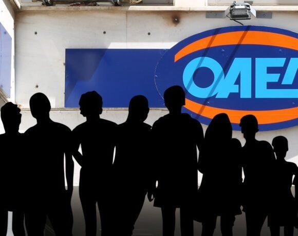 ΟΑΕΔ: Κατά 2,42% αυξήθηκαν οι άνεργοι μέσα σε ένα μήνα