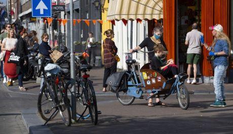 Ολλανδία – κορωνοϊός: Η τελευταία χώρα της ΕΕ που ξεκινά τους εμβολιασμούς