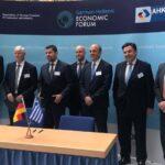 Πατεράκης: Συμφωνία της ΔΕΗ με την RWE – Θέμα ημερών οι υπογραφές