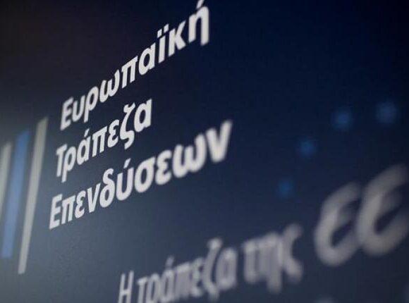 Πρόεδρος ΕΤΕπ: Ζητεί να ολοκληρωθεί η Ένωση Κεφαλαιαγορών