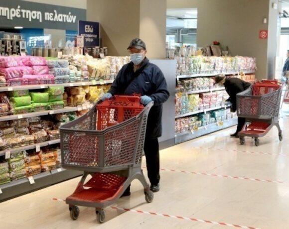 Σούπερ μάρκετ – καταστήματα: Κλειστά θα παραμείνουν αύριο Κυριακή 31/1