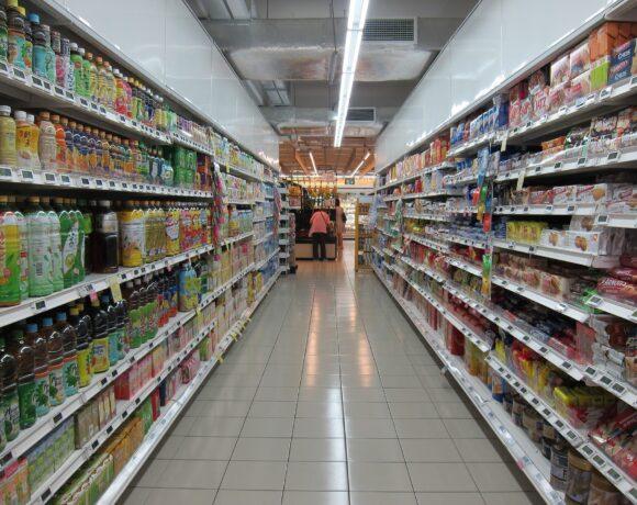 Σούπερ μάρκετ: Τα προϊόντα που αποσύρονται από τα ράφια μέχρι 11 Ιανουαρίου