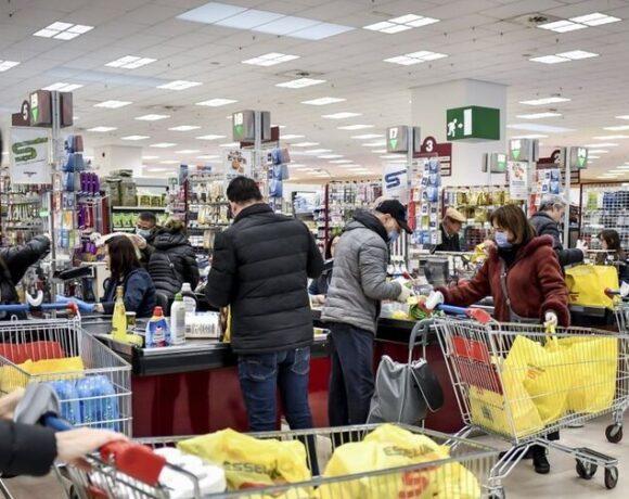 Σούπερ μάρκετ: Τι ώρα κλείνουν το Σάββατο – Ποιος είναι ο κωδικός μετακίνησης