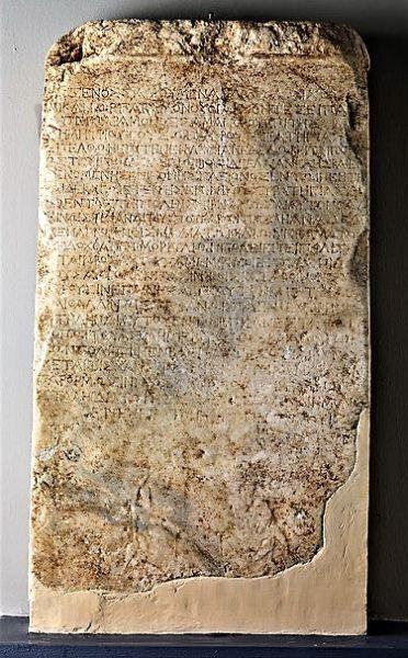 Στα ίχνη του θεραπευτηρίου του Ασκληπιού στην αρχαία Μόρυλλο η Εφορεία Αρχαιοτήτων Κιλκίς