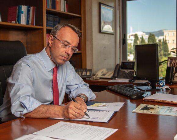Σταϊκούρας: Το σχέδιο για την ανάκαμψητης αγοράς ακίνητης περιουσίας
