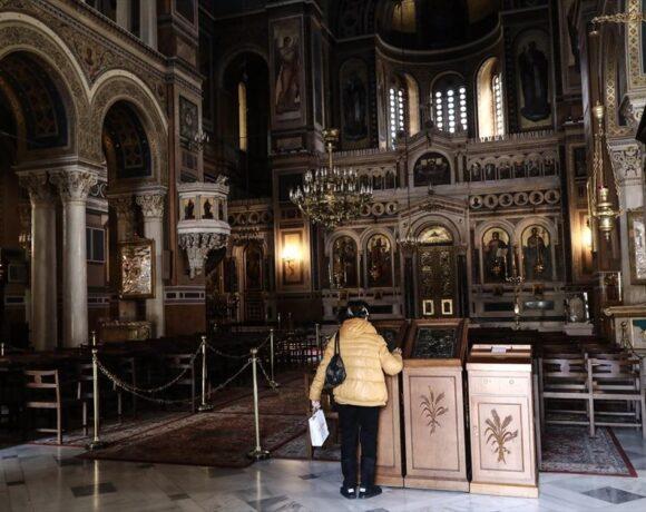 ΣτΕ: Νόμιμα τα περιοριστικά μέτρα για λειτουργία των Εκκλησιών τα Θεοφάνεια