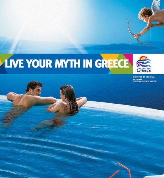 Στην Bold Ogilvy το δημιουργικό της νέας καμπάνιας της Ελλάδας | Πως θα γίνει, πότε θα ξεκινήσει