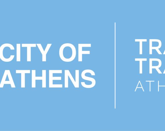 Στις 19 και 20 Απριλίου 2021 το Travel Trade Athens