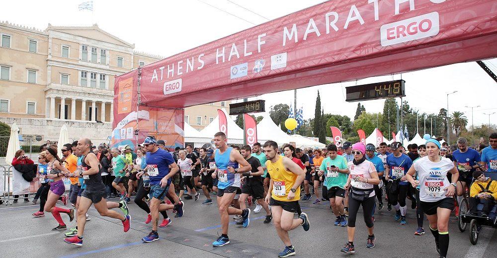Στις 23 Μαΐου ή 12 Σεπτεμβρίου ο ημιμαραθώνιος της Αθήνας