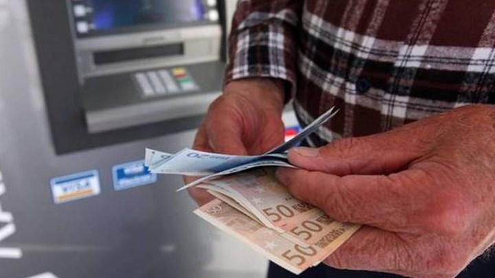 Συντάξεις Φεβρουαρίου: Πότε θα γίνουν οι πληρωμές