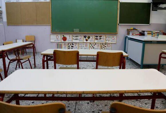 Σχολεία: Όλα όσα πρέπει να γνωρίζετε για το αυριανό άνοιγμα – Ποια μέτρα θα εφαρμοστούν