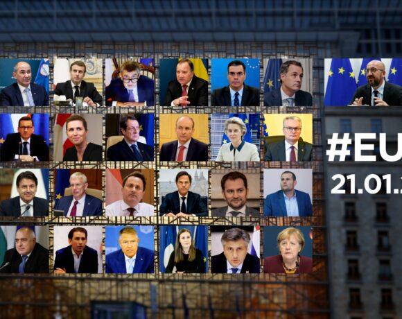 Σύνοδος Κορυφής: Το πιστοποιητικό εμβολιασμού διχάζει τους Ευρωπαίους ηγέτες – Αδυναμία συμφωνίας